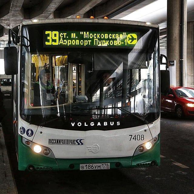 City bus 39 from Pulkovo airport to Moskovskaya metro station