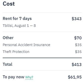 Car rent in Georgia