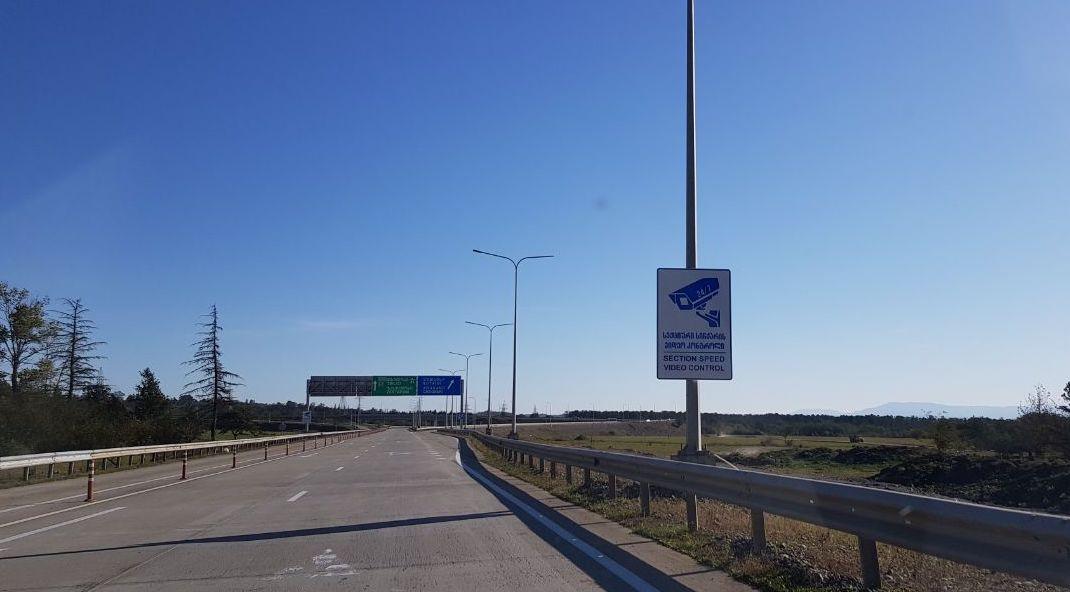 Camera warning on tGeorgian roads